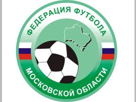 Федерация футбола московской области сайт