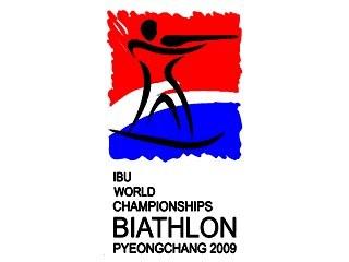 ...а также - туры на чемпионат мира по биатлону в Нове Место.