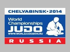 Чемпионат мира по дзюдо челябинск 2014