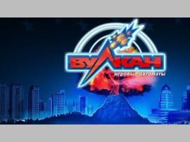 официальный сайт 060918 azino com