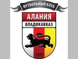 футбольный алания клуб