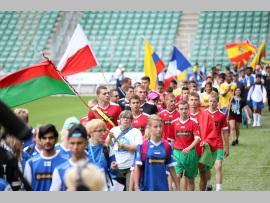 чемпионат мира по футболу среди воспитанников детских домов 2016